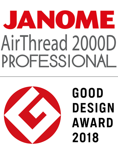 Janome AT2000D - Good Design Award 2018